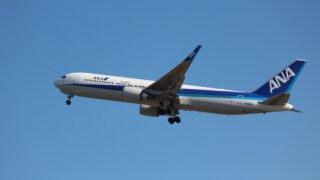 高松空港から飛行機に乗って旅行へ行こう!